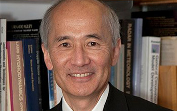 Headshot of Roger Wakimoto.