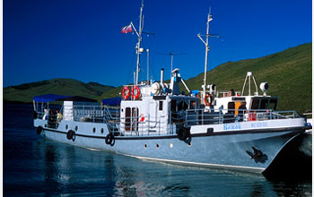 "Photo of the vessel ""Mikhail Kozhov"", which was used to conduct research on Lake Baikal."