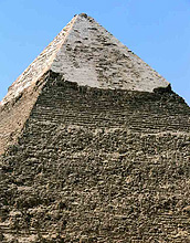 Photo of the top of the pyramid