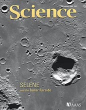 Cover of the Feb. 13, 2009 issue of Science magazine.