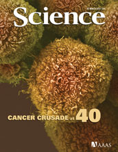 Cover of the March 25, 2011 issue of the journal Science.