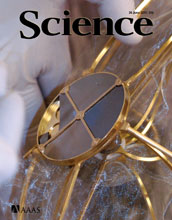 Cover of the June 24, 2011 issue of the journal Science.