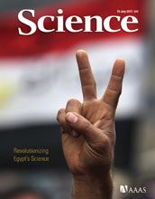 Cover of the July 15, 2011 issue of the journal Science.