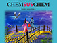 cover image for issue of ChemSusChem