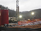 Accidental spill of fracking wastewater at a shale gas well site in West Virginia